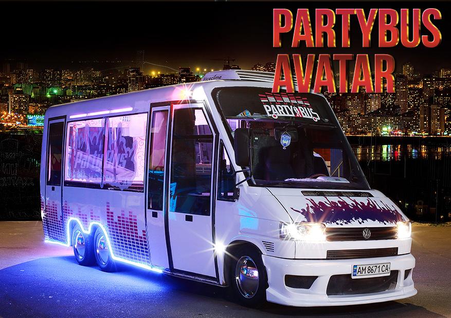 PartyBus Avatar