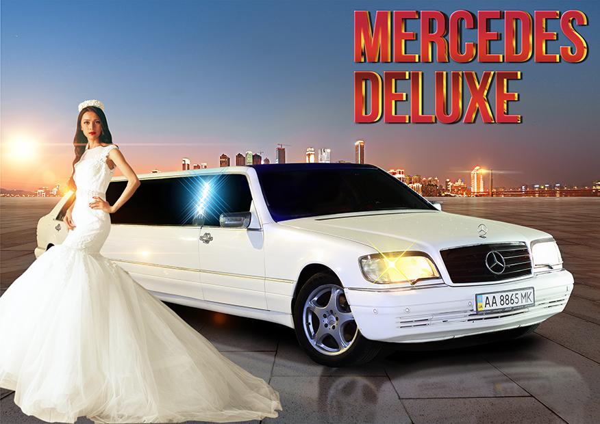 Mercedes 'De Luxe'